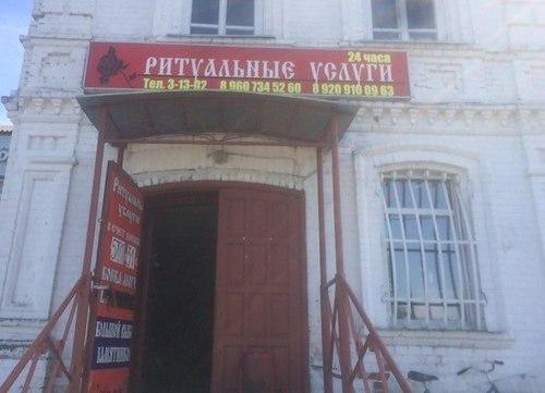 Мстёра, ул. Советская, 11