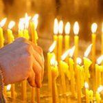 26 мая 2018 года Троицкая родительская суббота. Что обязательно нужно сделать в этот день?
