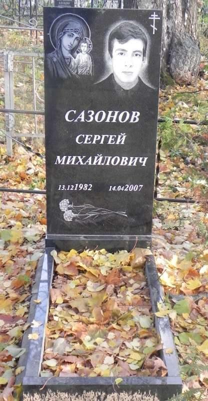 Памятник №102