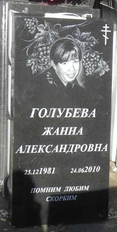 Памятник №104