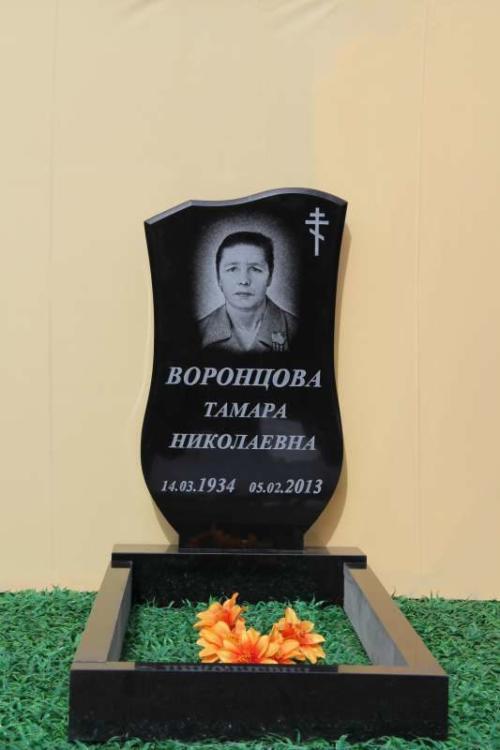 Памятник №21