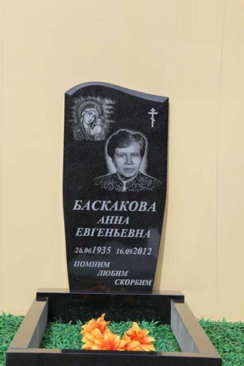 Памятник №15