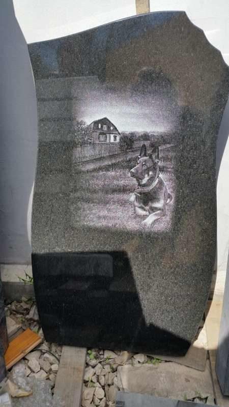 Памятник №133