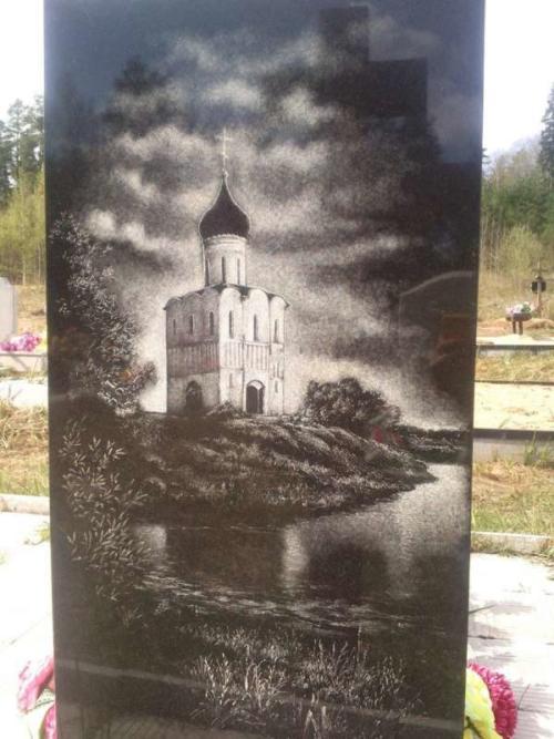 Памятник №143