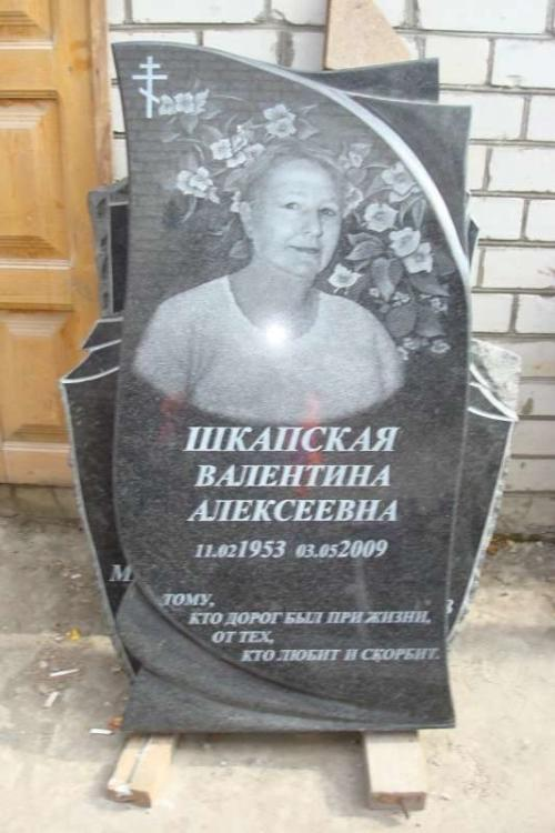 Памятник №146