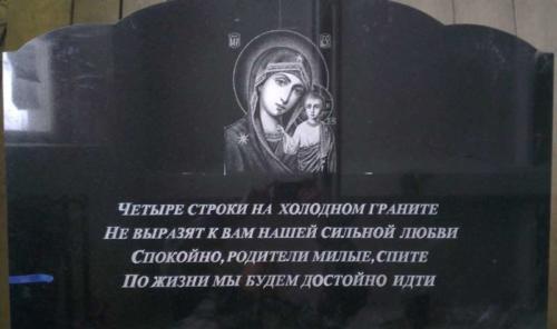 Памятник №149