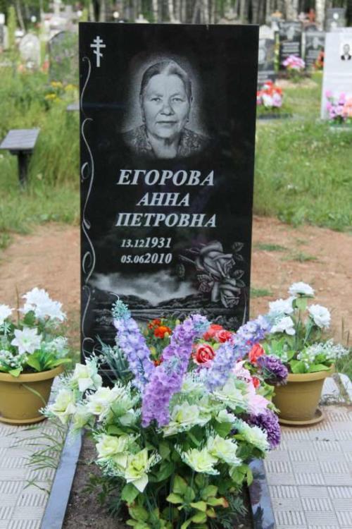 Памятник №25