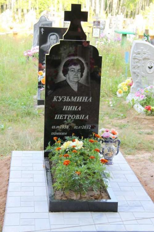 Памятник №3