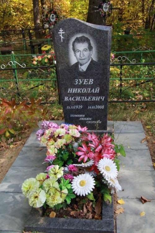 Памятник №31