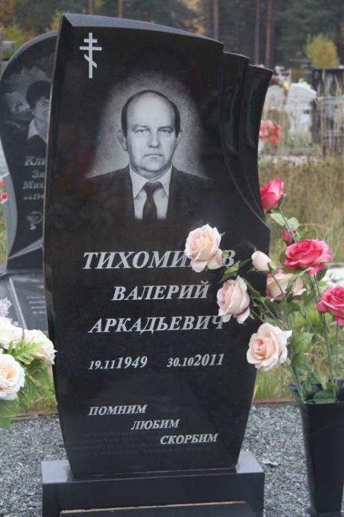 Памятник №34