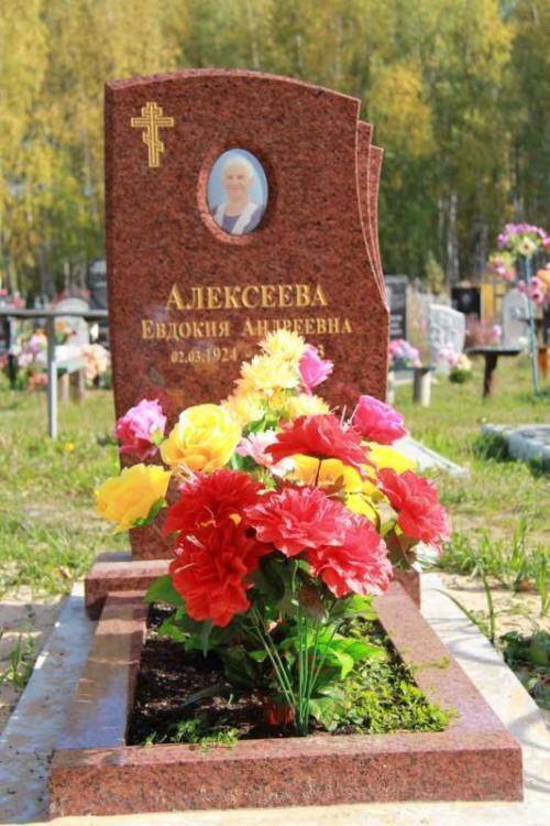 Памятник №44