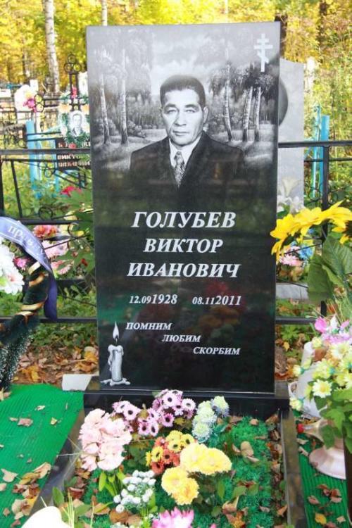 Памятник №47