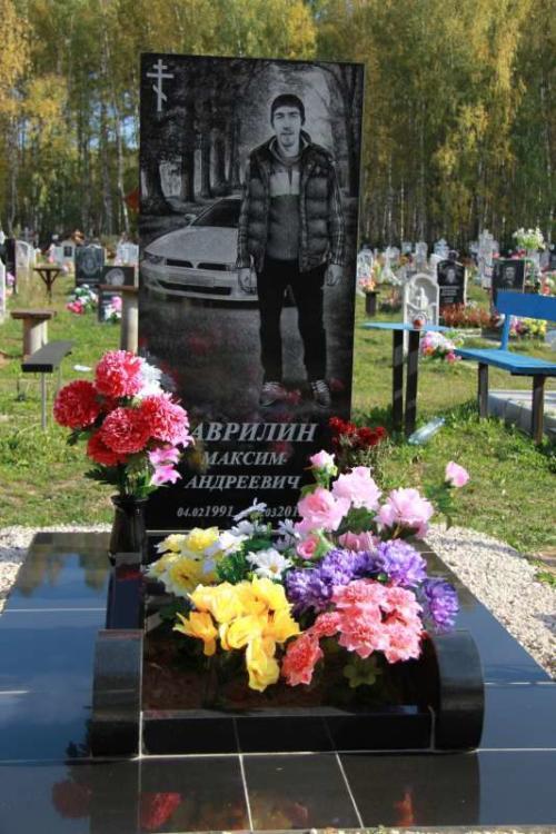 Памятник №54