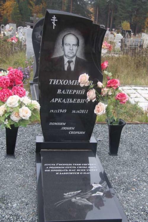 Памятник №51