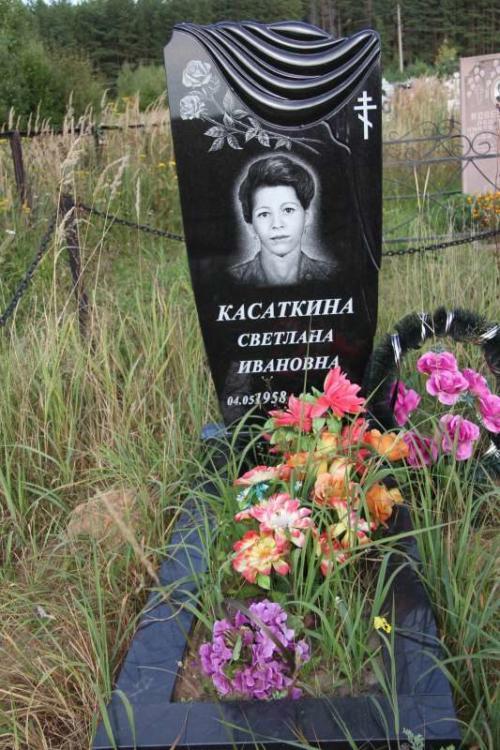 Памятник №63