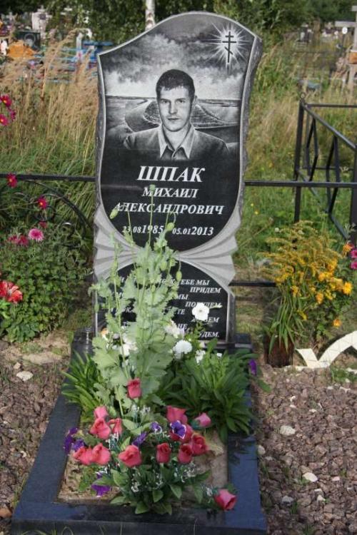 Памятник №71