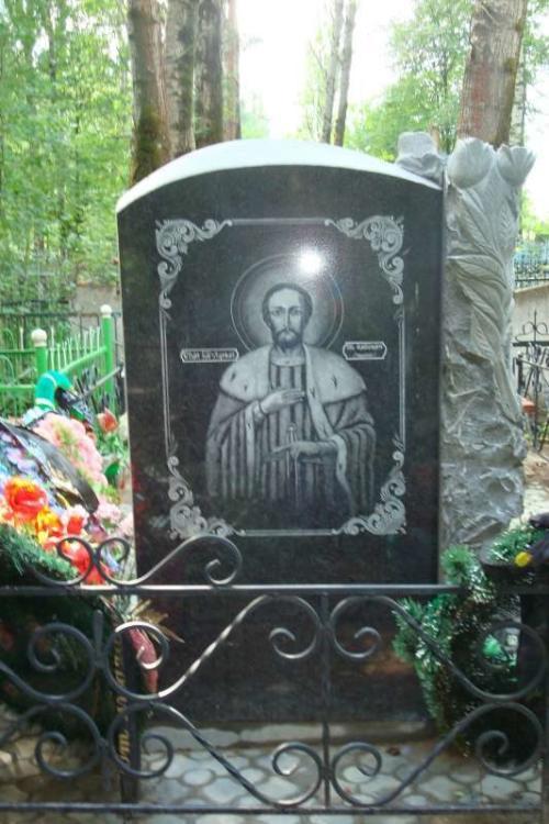 Памятник №98