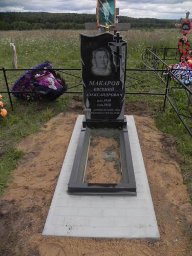 Памятник из гранита №466