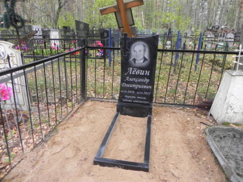 Памятник из гранита №442