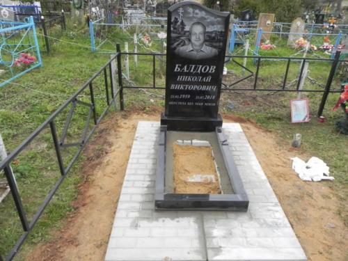 Памятник из гранита №463