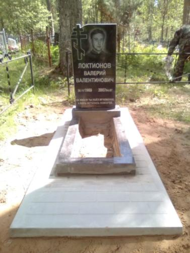 Памятник из гранита №448