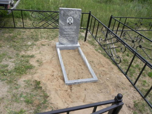 Памятник из мрамора №13