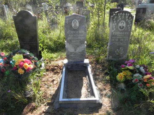 Памятник из мрамора №136
