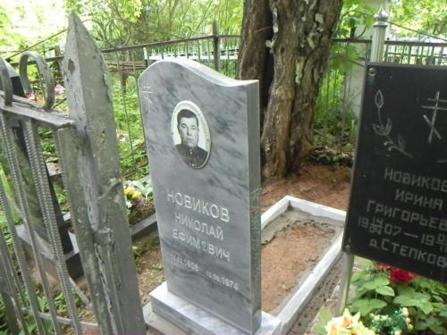 Памятник из мрамора №1