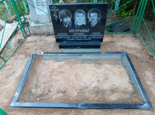 Памятник семейный №114