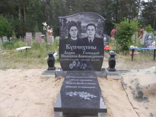 Памятник семейный №105