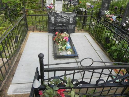 Памятник семейный №96