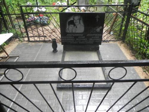 Памятник семейный №100