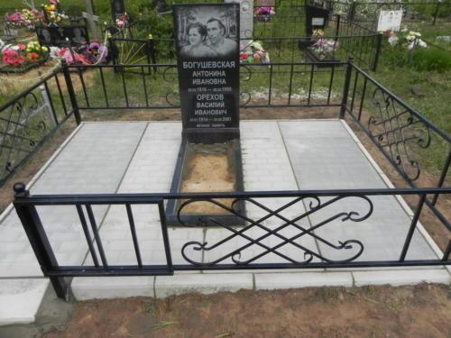 Памятник семейный №103
