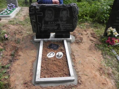 Памятник семейный №92