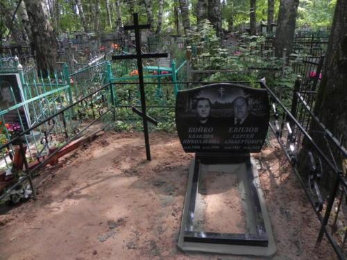 Памятник семейный №91