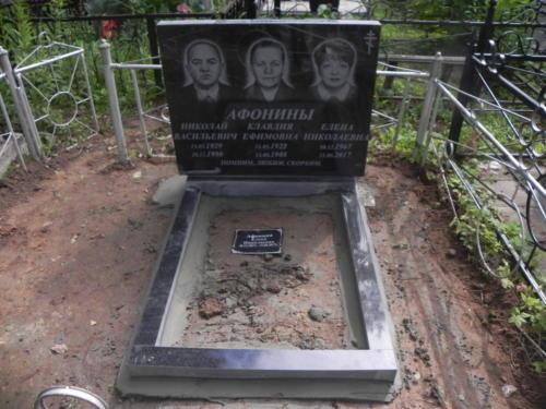 Памятник семейный №90