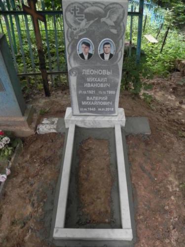 Памятник семейный №87
