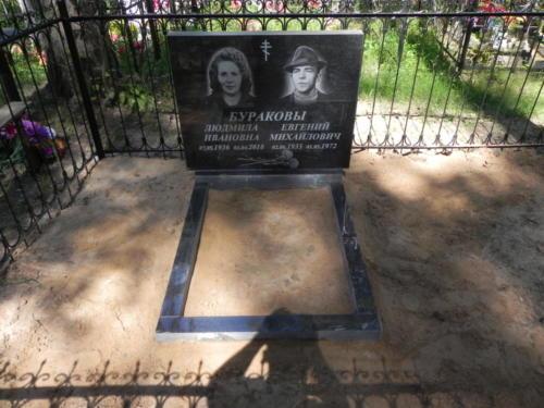 Памятник семейный №95