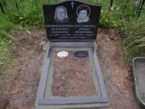 Памятник семейный №66