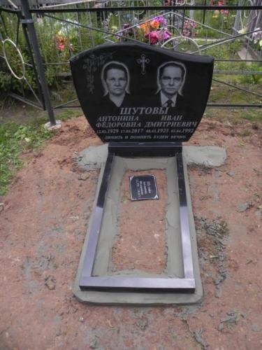 Памятник семейный №75