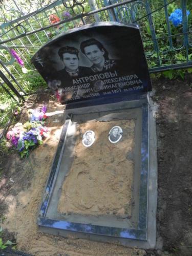 Памятник семейный №77