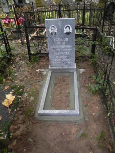 Памятник семейный №82