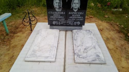 Памятник семейный №84
