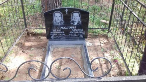 Памятник семейный №64
