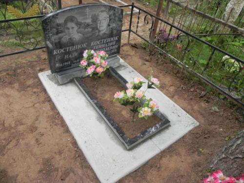 Памятник семейный №110