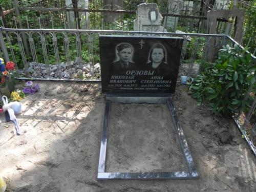Памятник из гранита №345