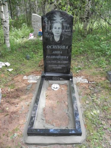 Памятник №336