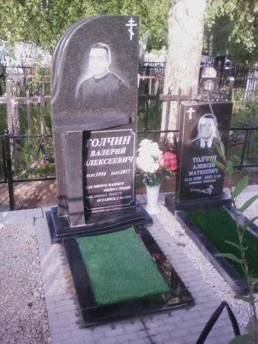 Памятник из гранита №362