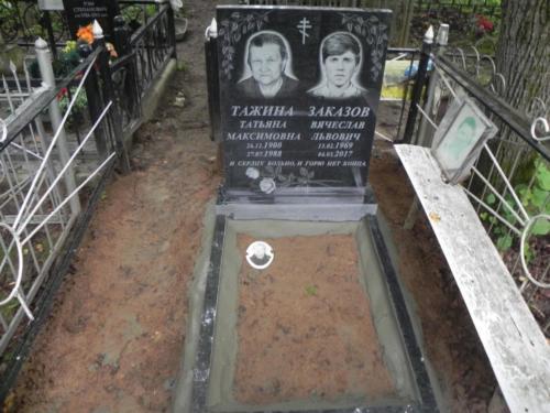 Памятник №335