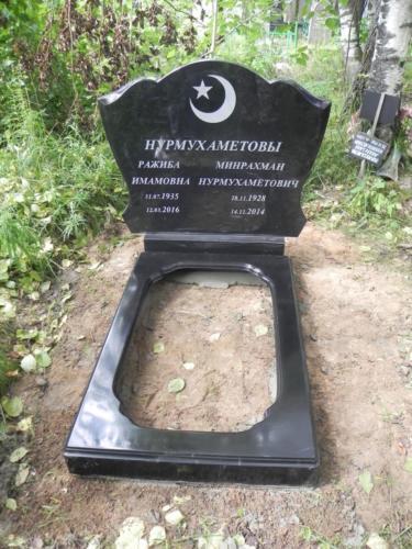 Памятник №334